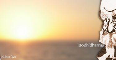Bodhidharma und Kaiser Wu suchen das Ego