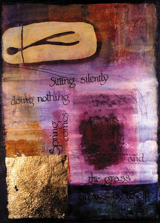 Shivanandas Kunst 48