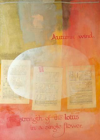 Autumn Wind - Shivananda, meditativer Künstler