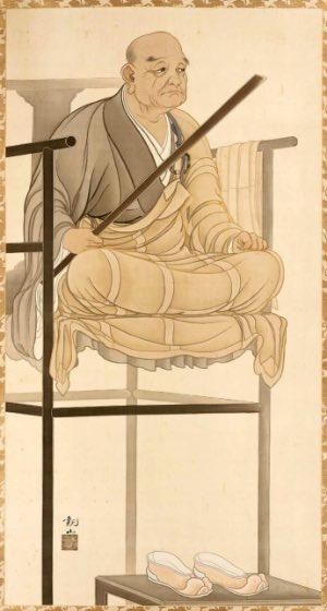 Zen Meister Ma-Tzu (Mazu Daoyi) lehrte mit unbegreiflichen Worten und Handlungen Bildrechte: blog.sina.com.cn/s/blog_769fb5f30102vnwx.html Museum of Fine Arts, Boston